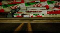Iranian ammunation pour GTA San Andreas