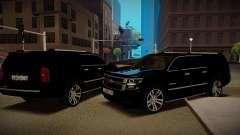 2015 Chevrolet Suburban Staatsanwaltschaft