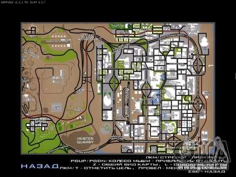 Anzeigen für SAMP für GTA San Andreas dritten Screenshot
