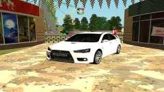 Mitsubishi Lancer X GVR