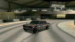 VAZ 2106 Kolomna pour GTA San Andreas