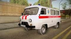 UAZ-452 Ambulance de la ville de Odessa