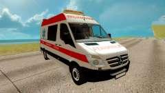 Mercedes-Benz Sprinter 311 CDI L1H2 pour GTA San Andreas
