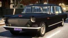Hong Qi (Red Flag) CA770 Sedan pour GTA 4