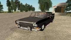 AZLK 2140 Schwarz für GTA San Andreas