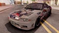 Nissan Skyline R32 1989 BismarckXPrinz pour GTA San Andreas