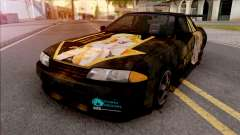 Nissan Skyline GT-R R32 Itasha Juliet Persia