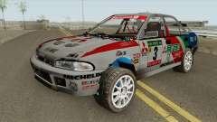 Mitsubishi Lancer Evolution I WRC 92 pour GTA San Andreas