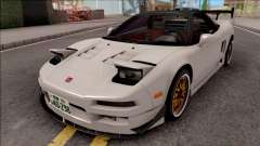 Honda NSX NA1 Initial D Fifth Stage Hojo Go