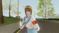 Misaki (North High Sailor Uniform) pour GTA San Andreas