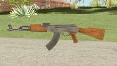 Assault Rifle GTA IV
