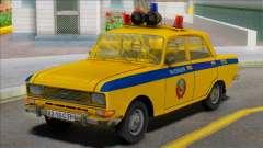 ASLK Moscou 2140 Police soviétique 1982