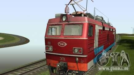 Train EP-1 pour GTA San Andreas