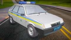 VAZ 2109 Milice de l'Ukraine