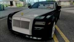 Rolls-Royce Ghost [HQ]