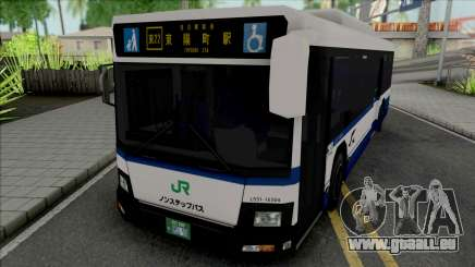 Isuzu Erga JR 2018 pour GTA San Andreas